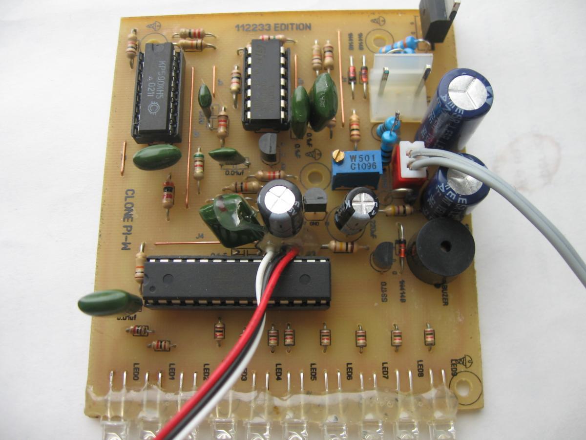 Модуль звуковой как сделать