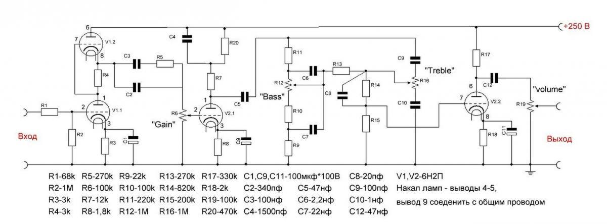 Ламповые преампы для электрогитары схем