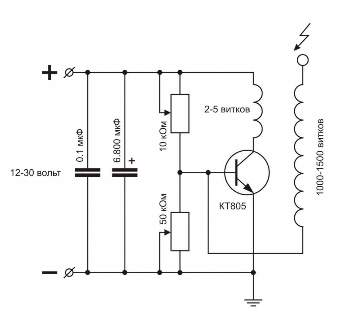 Качер 12 вольт схема