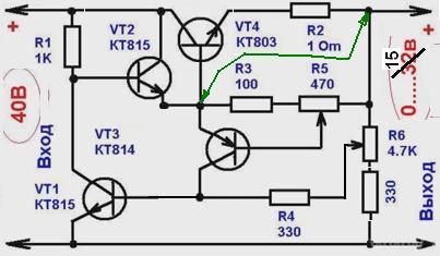 какая мощность у потенциометра в схеме зу на 2 х транзисторах кт 201 и кт 210