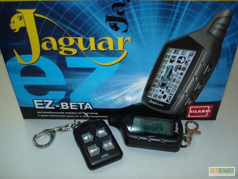 Сигнализация sheriff aps 95 lcd b4 инструкция | peatix.