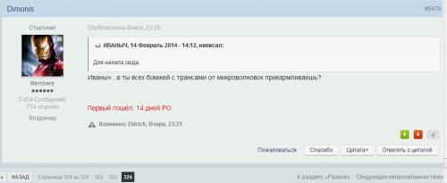 post-178760-0-25473400-1392412078_thumb.jpg