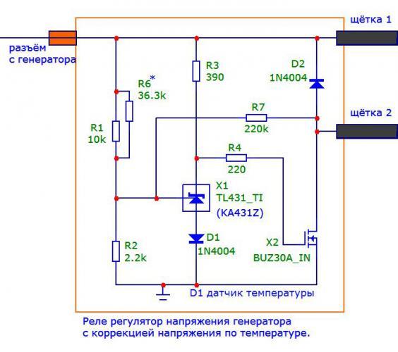 post-148879-0-00880100-1423141950_thumb.jpg