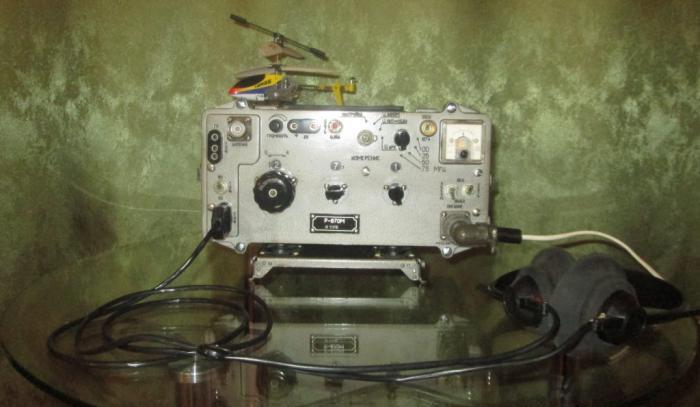 Р-870М.JPG