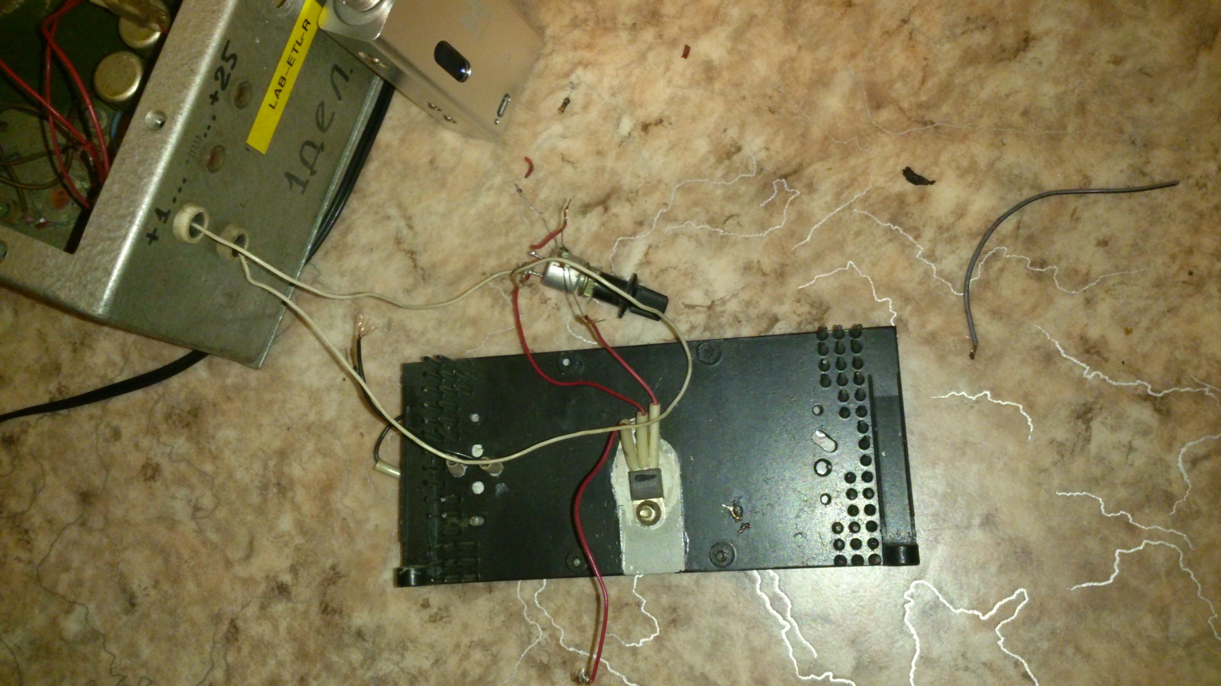 Как сделать из зарядника 12 вольт 521