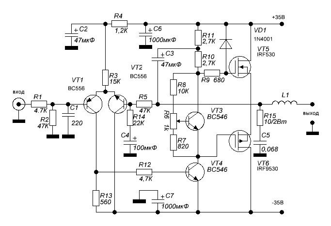 Схем унч на полевых транзисторах
