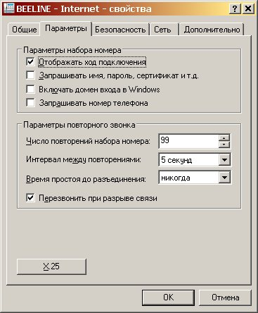 post-171762-0-80568600-1456487810.jpg