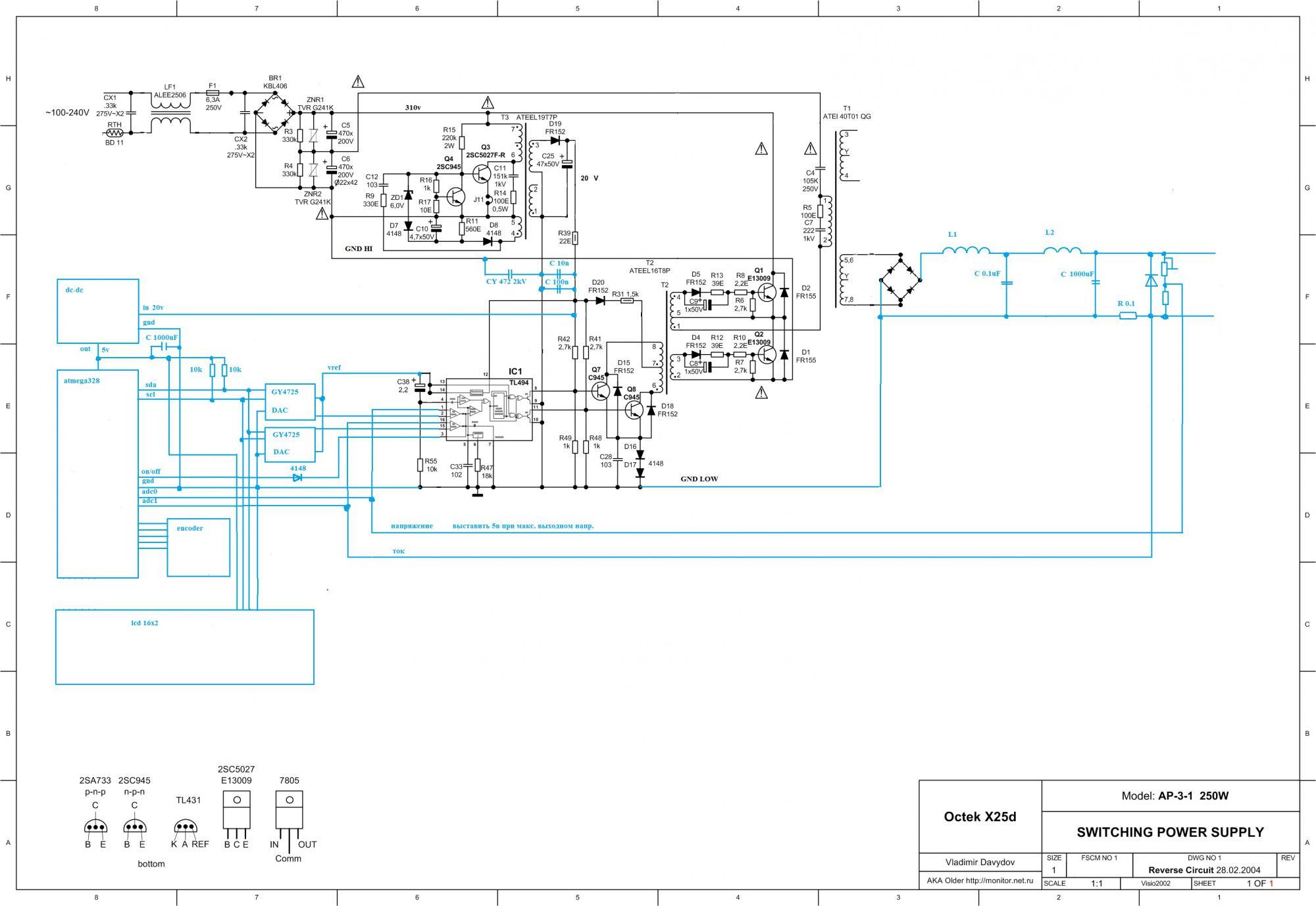 E13009 схема включения