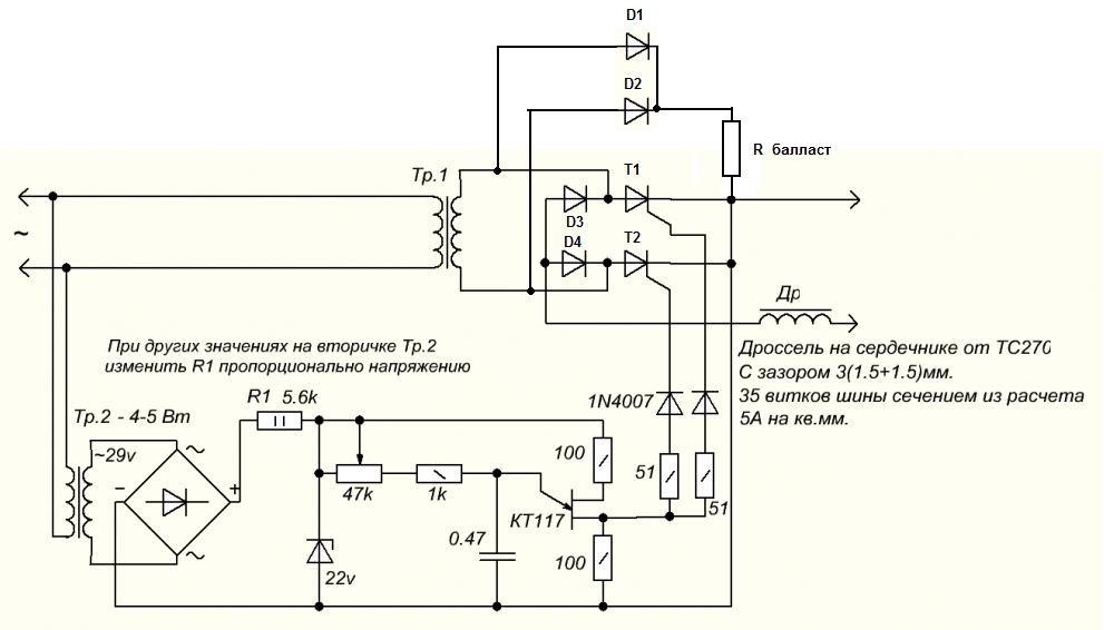 Сварочник с регулятором тока
