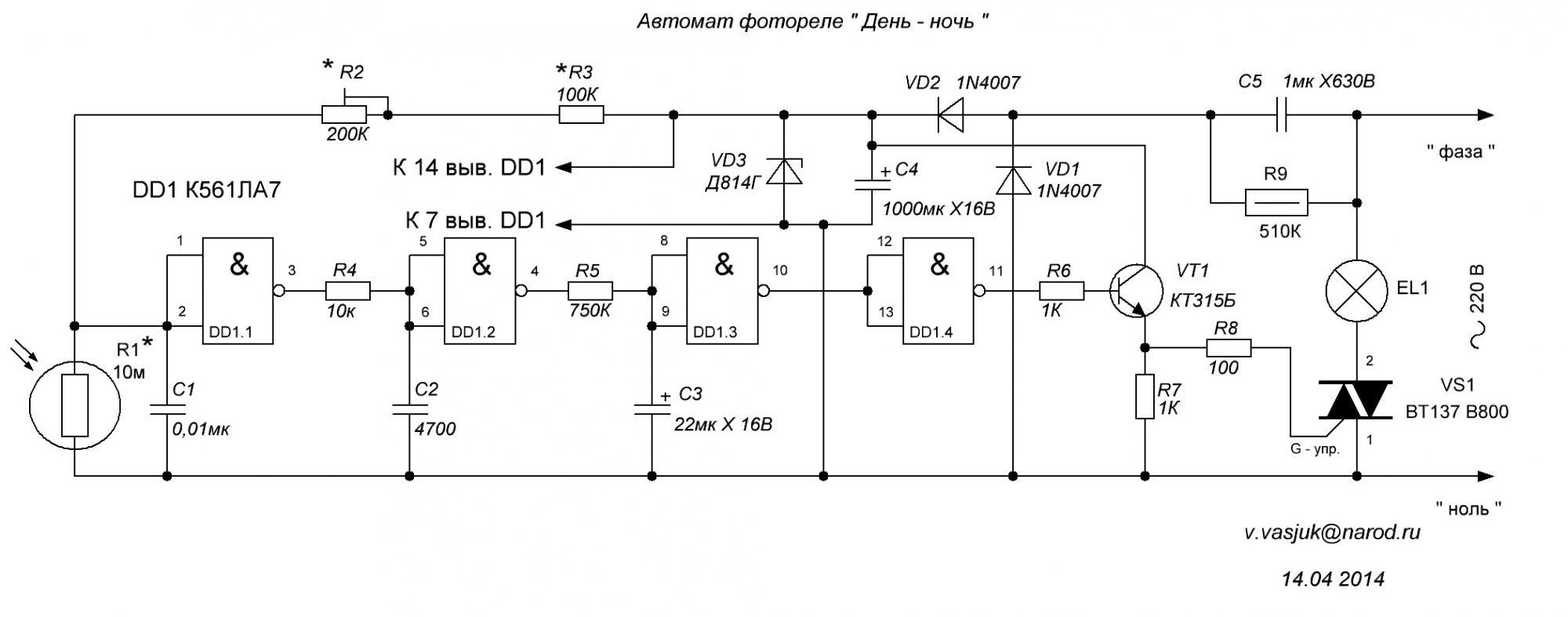 Схемы фотореле для управления освещением