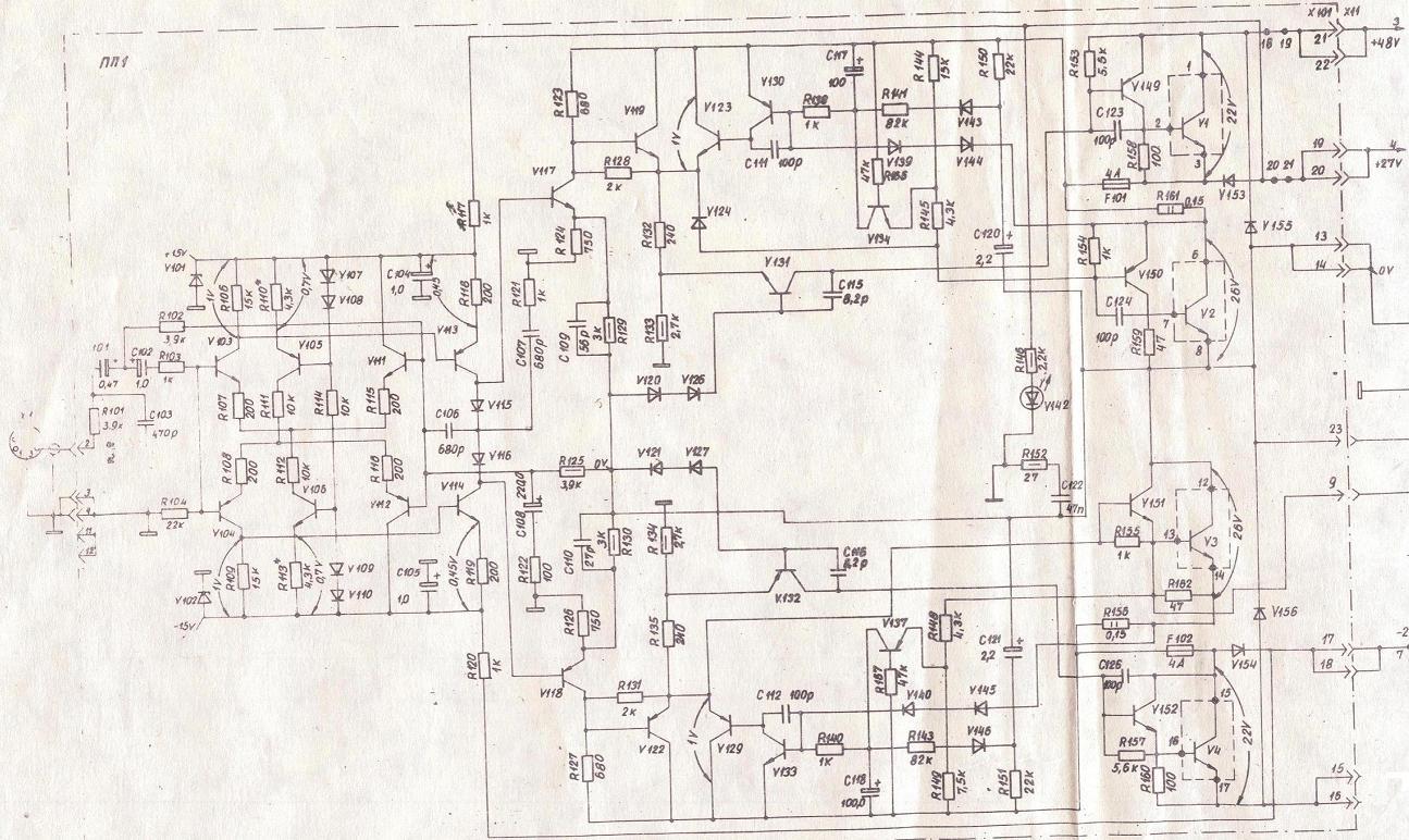 Схема на усилитель пульт