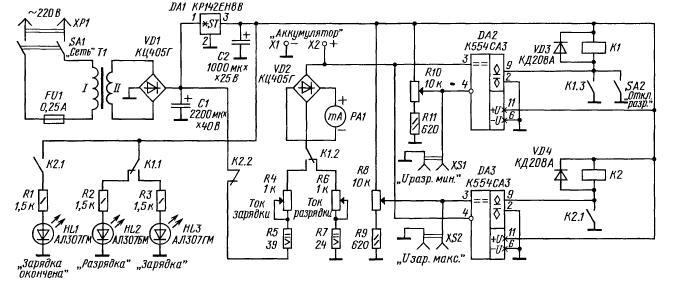 Схемы хранения для автомобильных аккумуляторов5