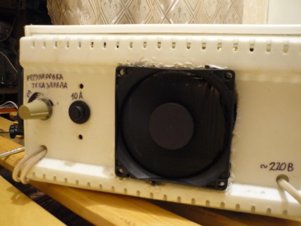 схема пуско зарядного устройства дубна