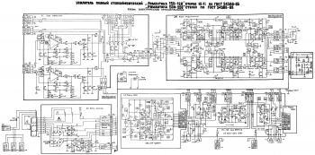 tda7294 с выходными транзисторами - База схем.