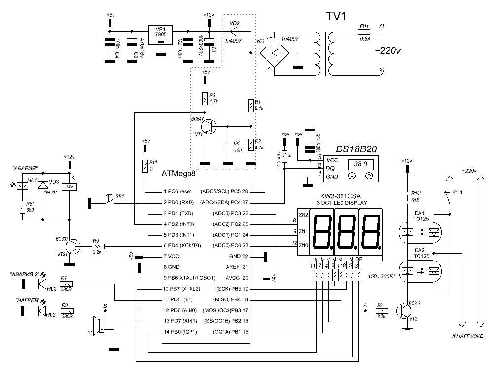 Контроллер для инкубатора схема