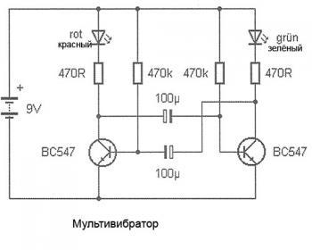 post-129764-0-60043200-1300659437_thumb.jpg
