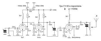 Схема передатчика полностью кустарного типа-1.5-3.4мГц задающий 6ж7,буфер 6п3с,оконечник 3шт гу-50 в параллель...
