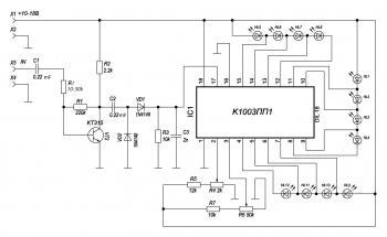 Схема (2).jpg