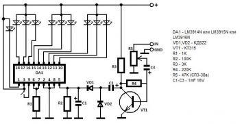 Схема на LM3914 (LM3915, LM3916).jpg