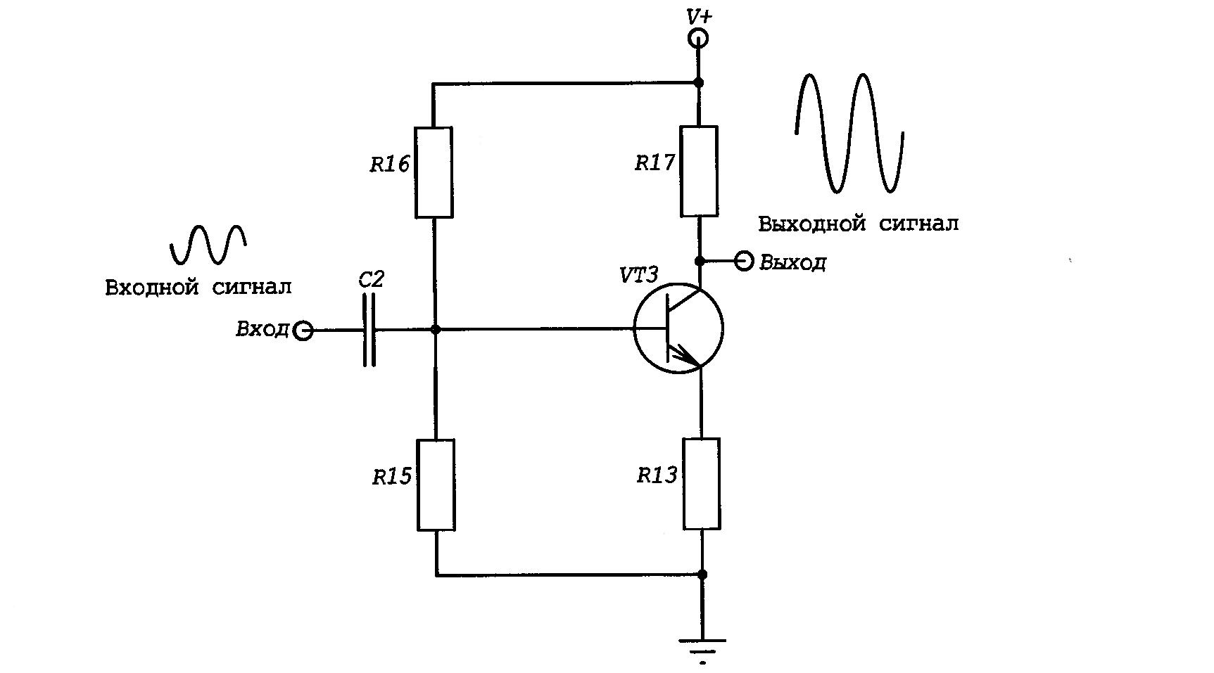 первые усилитель звука на транзисторе кт805бм или шваннома разновидность