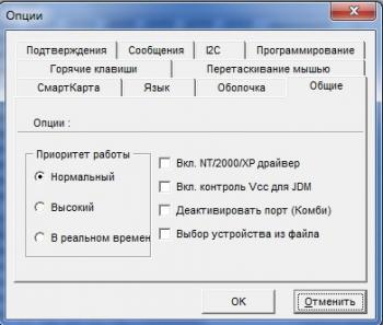 post-134473-0-55005600-1299529804_thumb.jpg