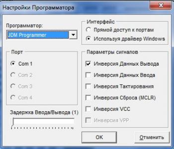 post-134473-0-75059700-1299529794_thumb.jpg