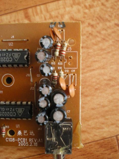 инструкция Elenberg Cas 2110 - фото 3