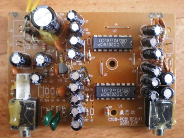 инструкция Elenberg Cas 2110 img-1