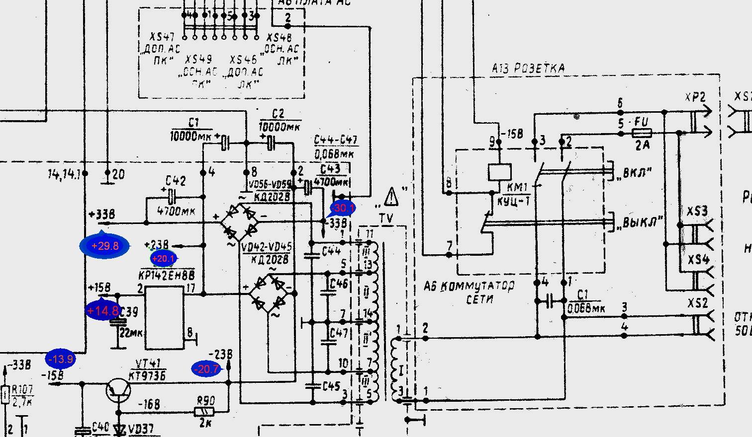 Схема магнитафона rs d250