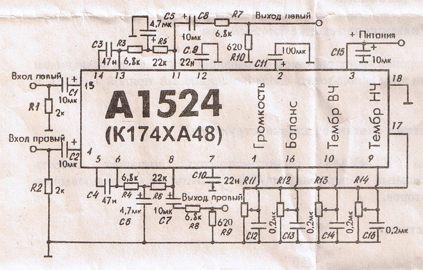К174ун10 схема включения