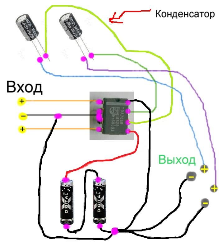 Усилитель для колонок на микросхеме