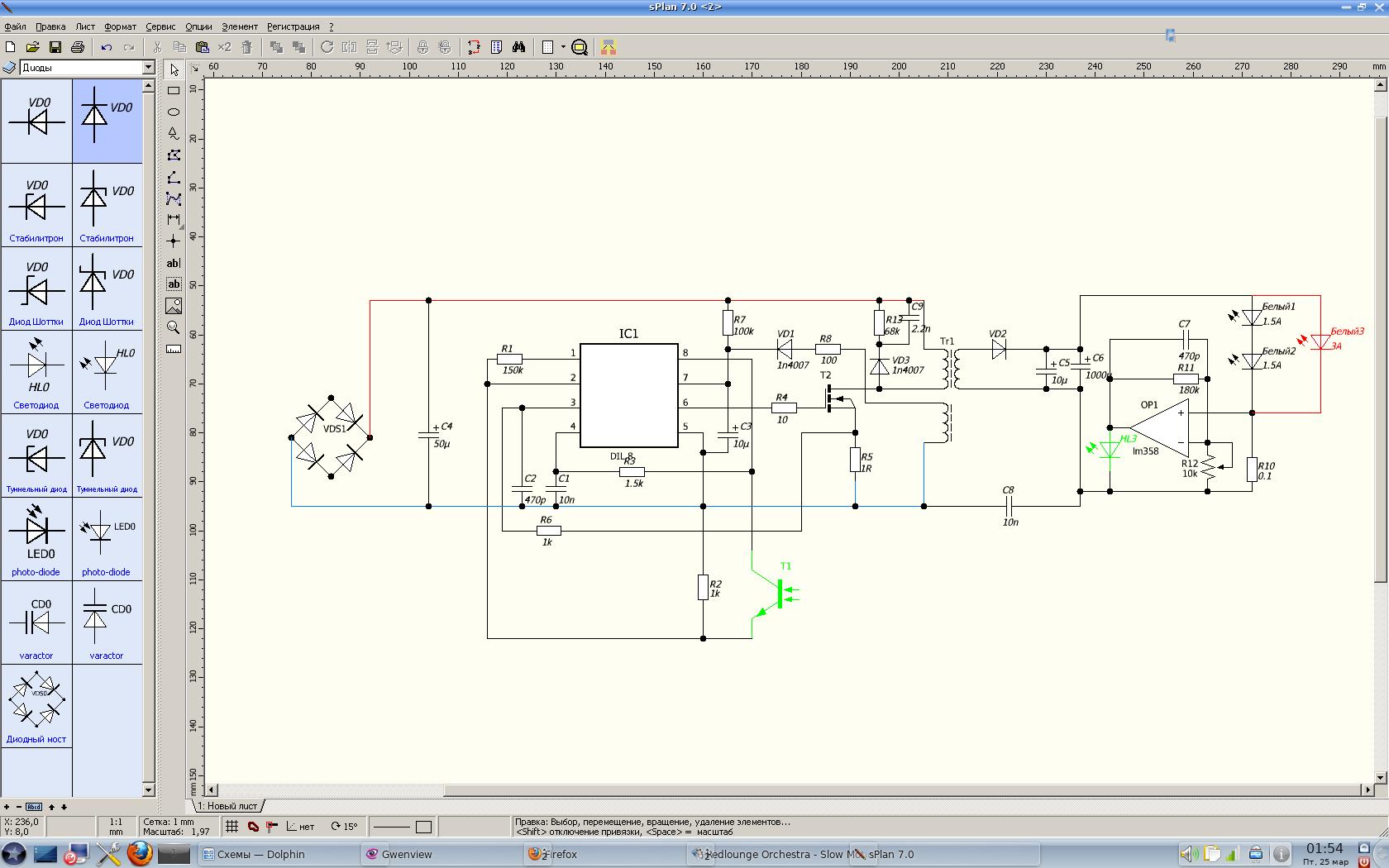 схема драйвера для мощных светодиодов на hv9961