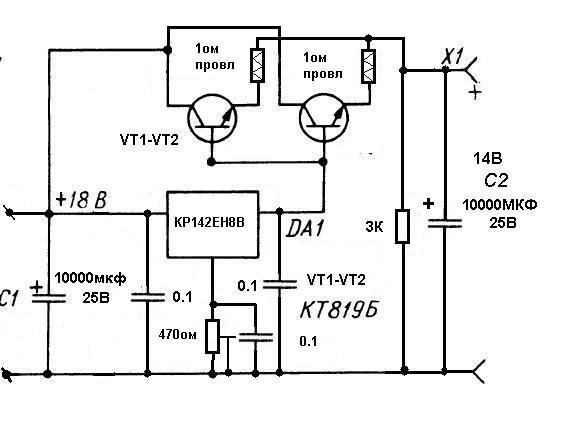 стабилизаторы тока на 142ен Современная