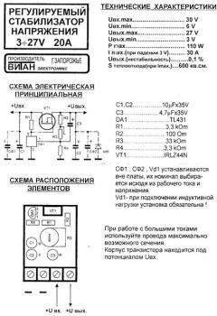 post-6444-0-86789800-1300630821_thumb.jpg