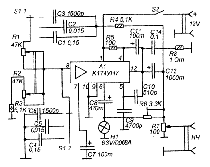 2н55 электрическая схема