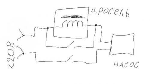 """Схема.jpg. """""""