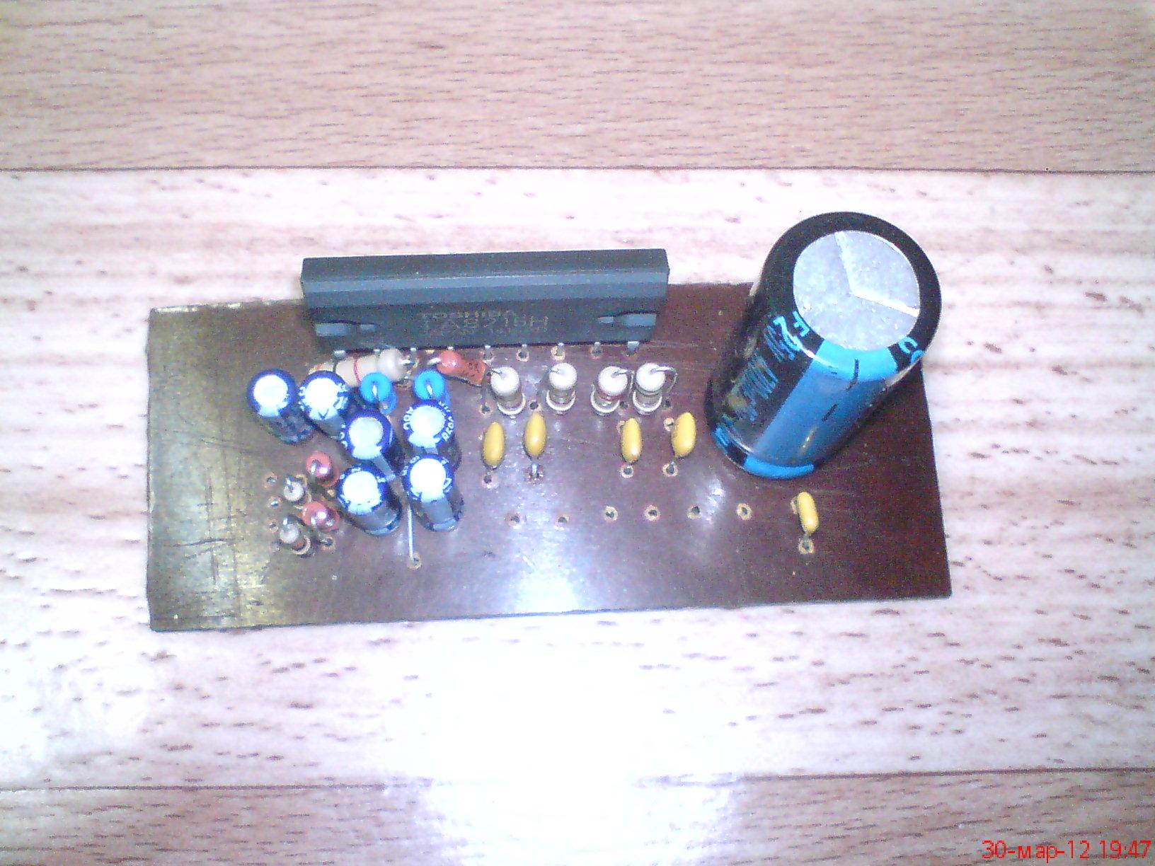 схема умзч на микросхеме ta8210ahq