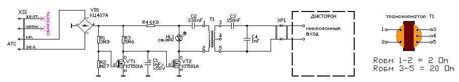 Диктофоны телефонный адаптер схема