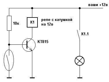 Датчик постоянного тока на герконе своими руками 82
