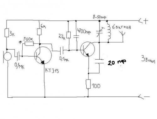 Передатчик на УКВ КТ 3117 схема.