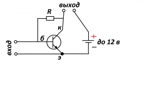 Усилитель звука из транзисторов простейшие