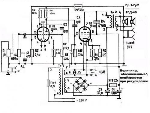 Преамп На 6Н2П - опубликовано в Ламповая техника: накидал схемку преампа. проверьте правильность? будет ли работать...
