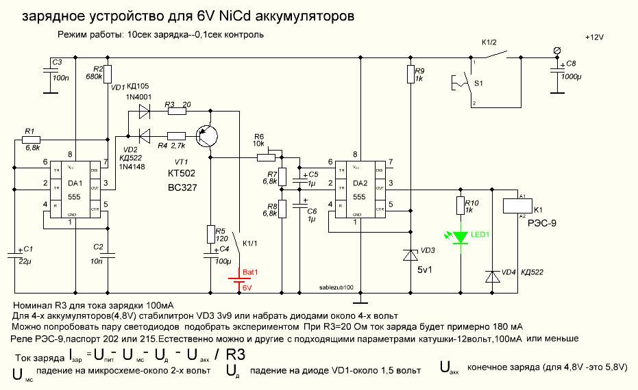 Зарядное устройство от 2 в до 5 вольт своими руками