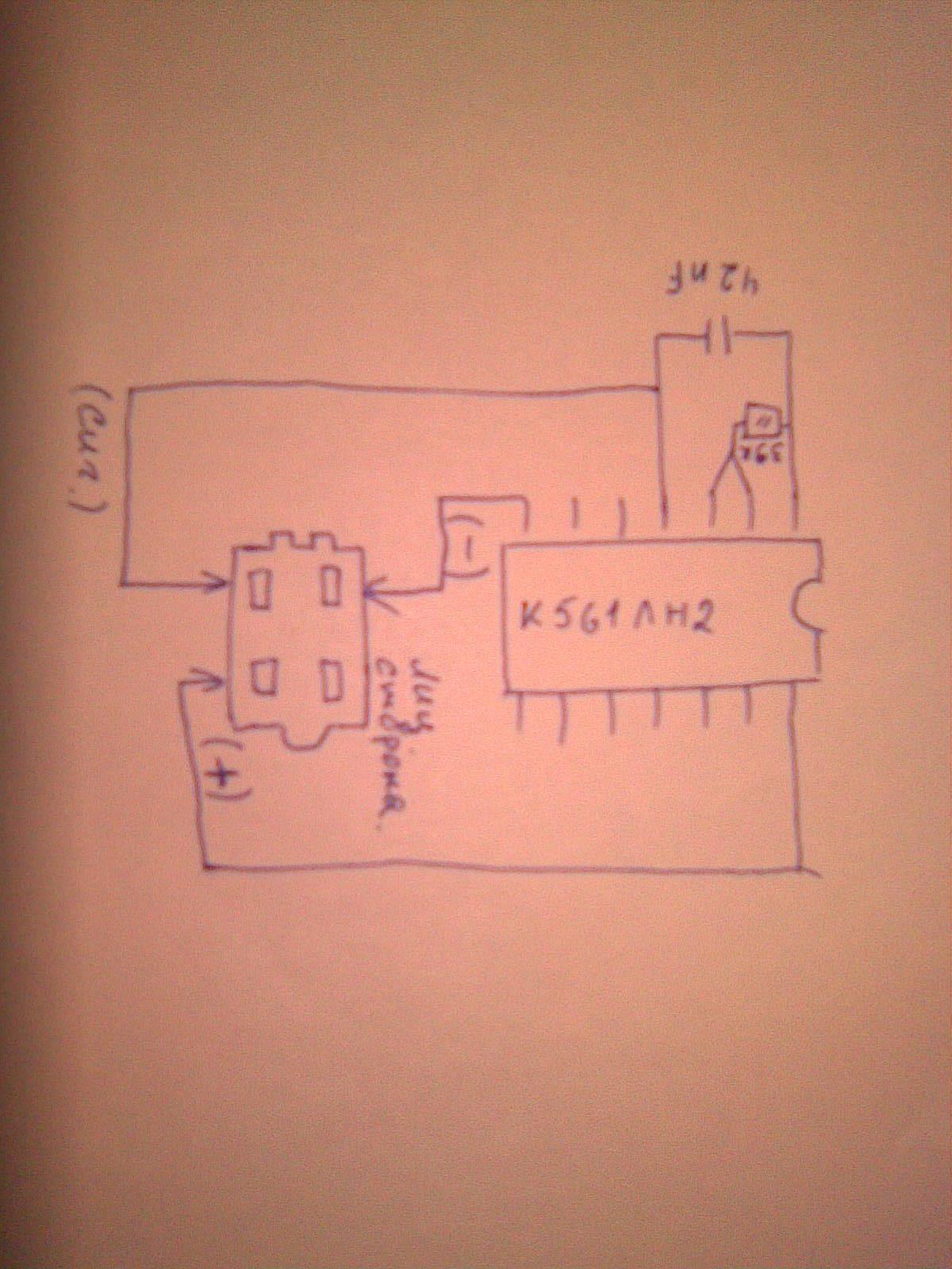 Как сделать моталку на спидометр 655