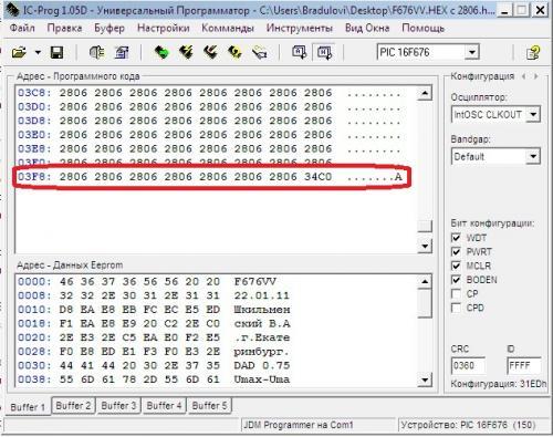 Pic16F676 - опубликовано в PIC: собираю МПСЗ для таврии. схема, плата, описание и хекс в архиве.использую...