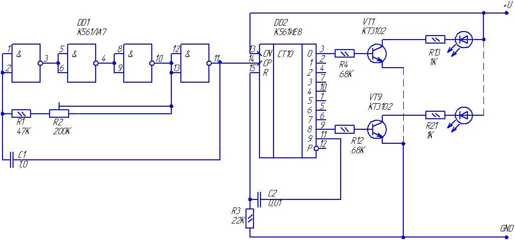 Бегущие огни на светодиодах своими руками схема на транзисторах 72