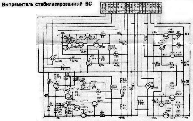 Ищу схему корвет уп 028с.