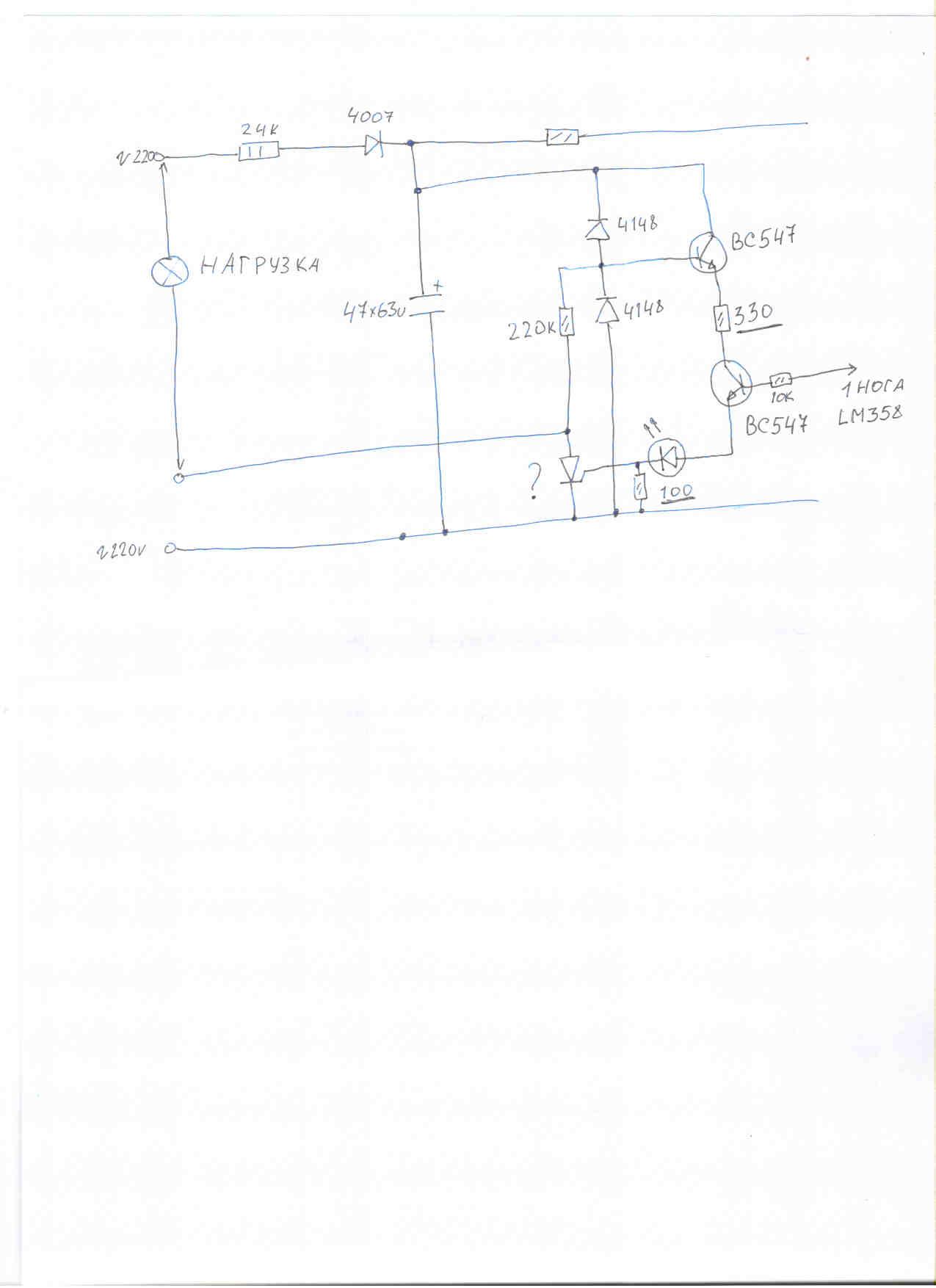 Схема терморегулятора на симисторе для инкубатора