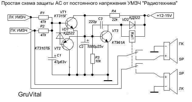 Схема увч на биполярном транзисторе