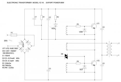Электронный трансформатор старт схема